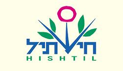 hp_hishtil_2